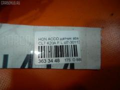 Датчик ABS HONDA ACCORD CL7 K20A Фото 2