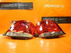 Стоп Toyota Aristo JZS161 Фото 4