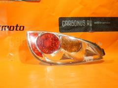 Стоп Suzuki Aerio wagon RB21S Фото 3
