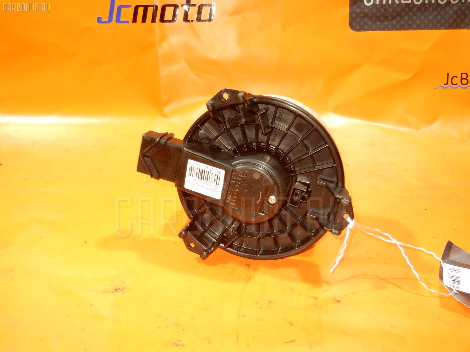 Мотор печки HONDA FIT GP1 Фото 1