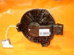 Мотор печки TOYOTA VITZ KSP90 Фото 2