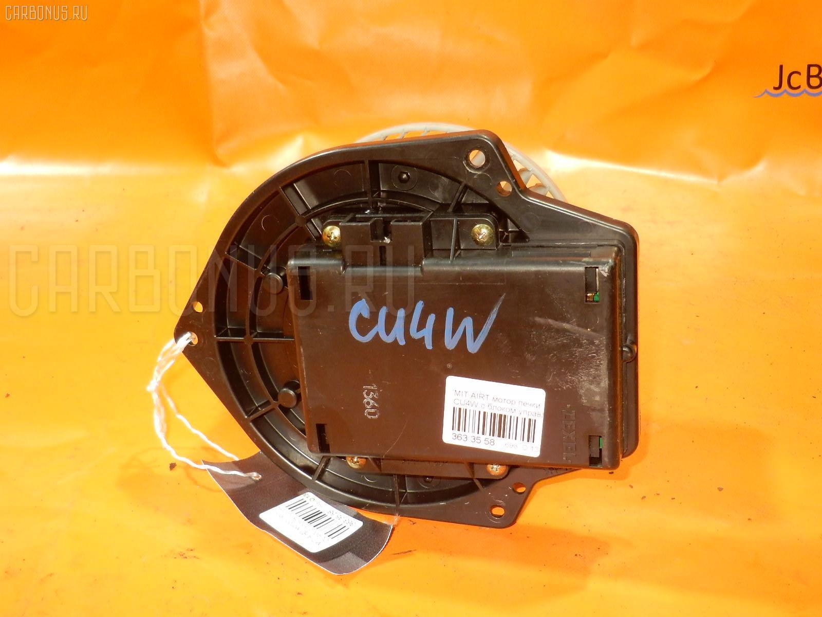 Мотор печки MITSUBISHI AIRTREK CU4W Фото 2