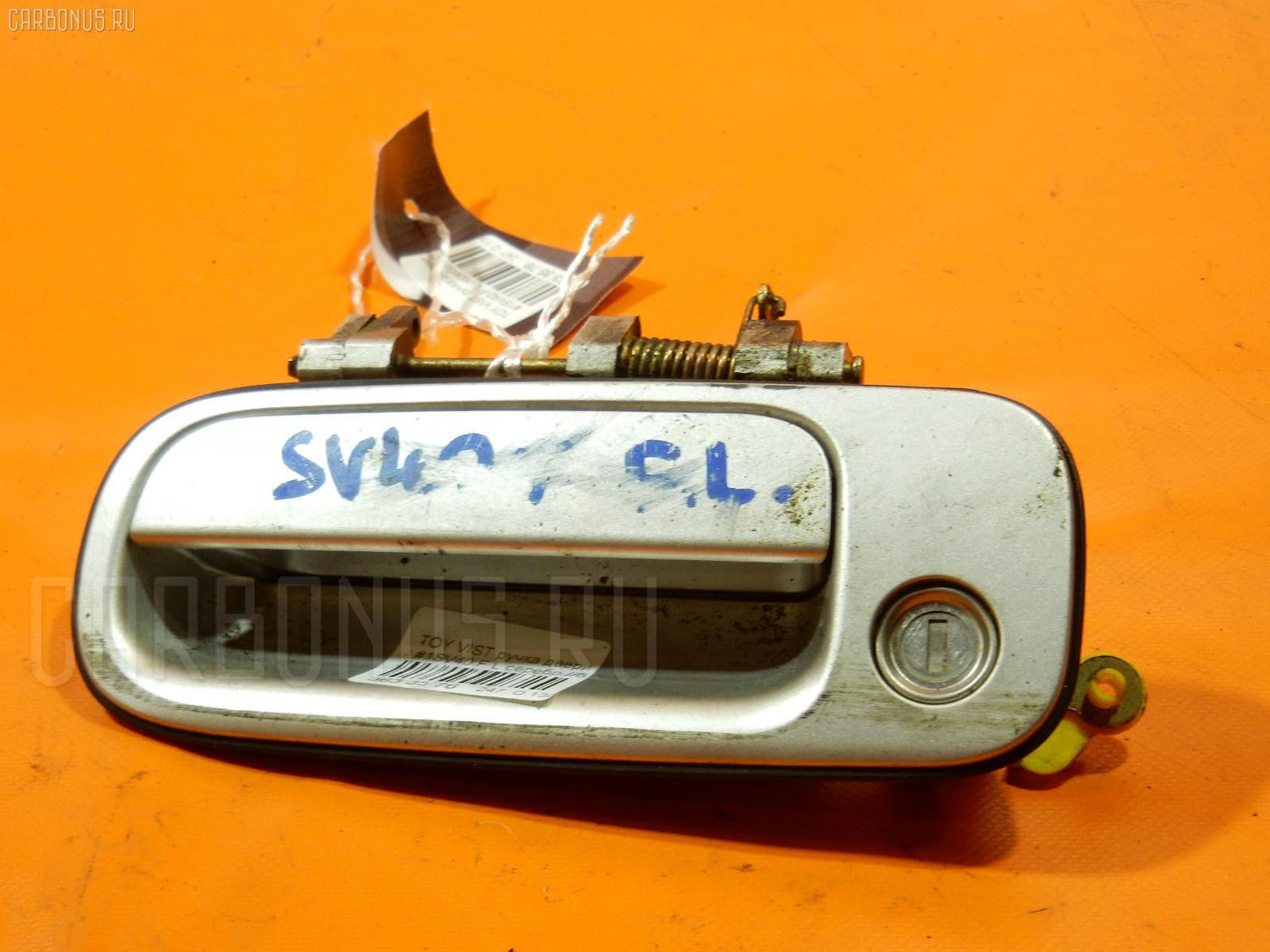 Ручка двери TOYOTA VISTA SV40. Фото 2