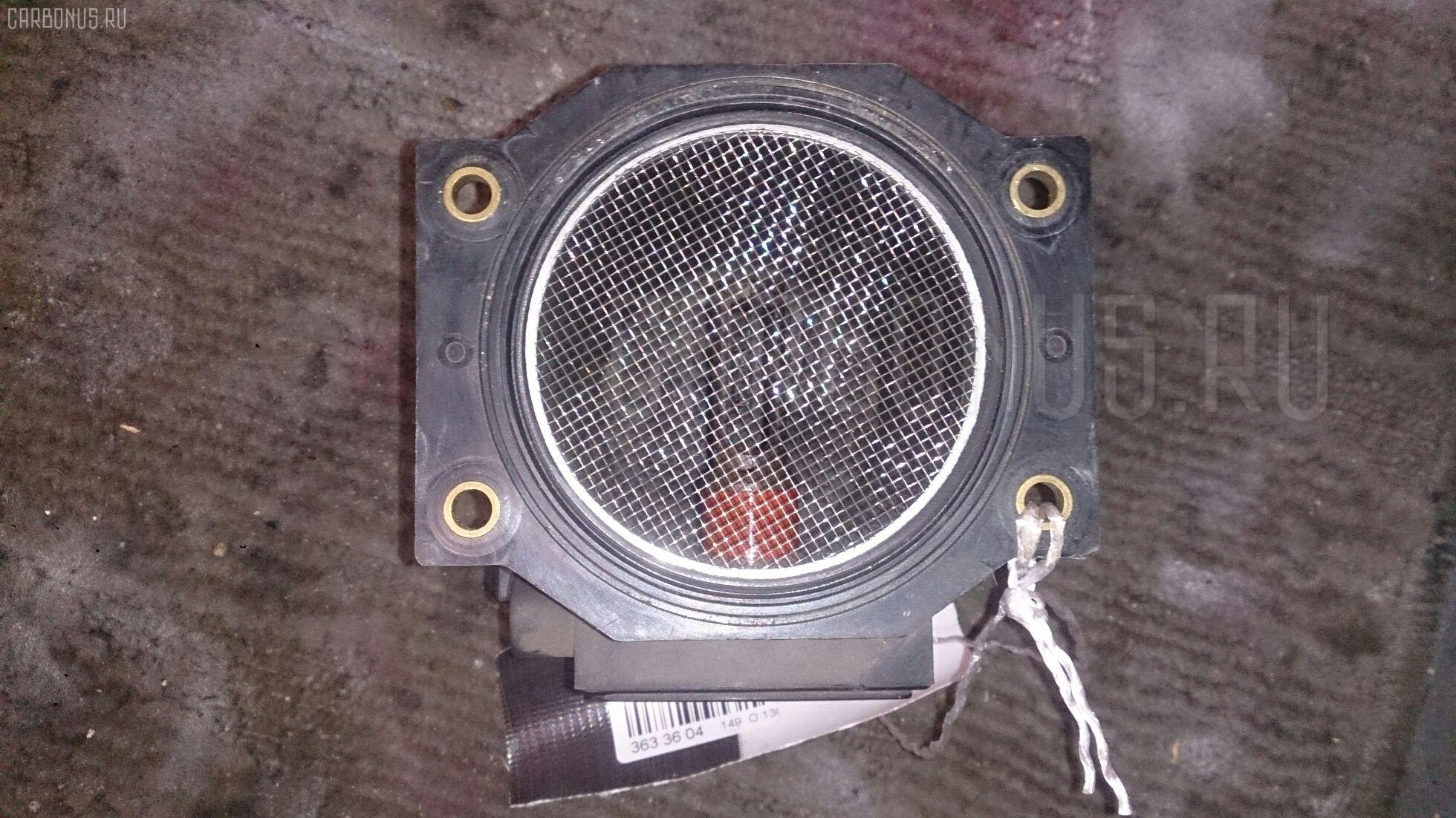 Датчик расхода воздуха NISSAN CEDRIC PY32 VG30DET Фото 1