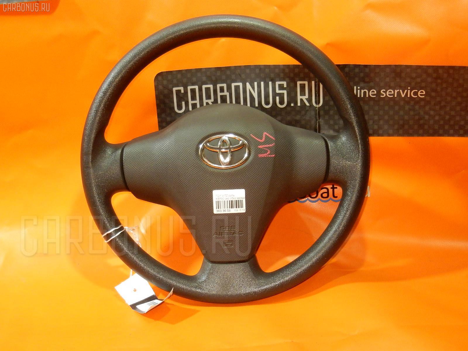 Руль Toyota Vitz KSP90 Фото 1