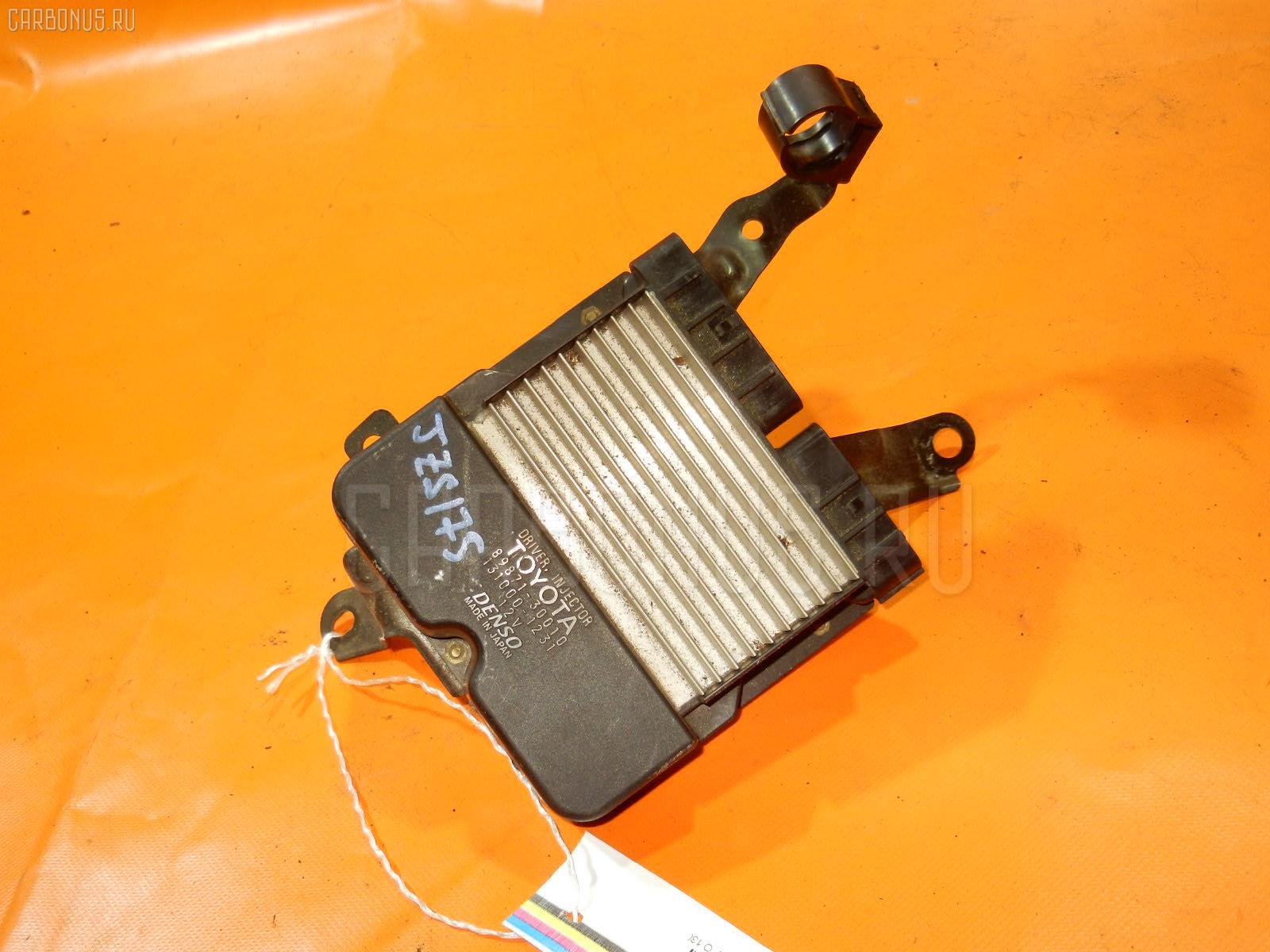 Блок управления инжекторами TOYOTA CROWN JZS175 2JZ-FSE Фото 2