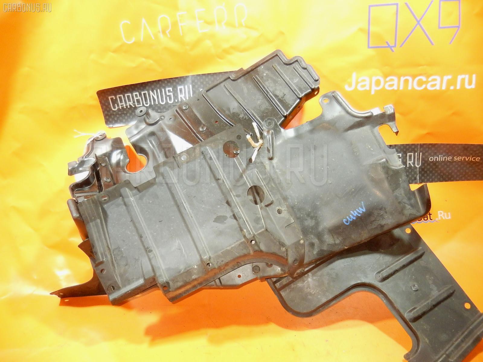 Защита двигателя MITSUBISHI AIRTREK CU4W 4G64 Фото 1