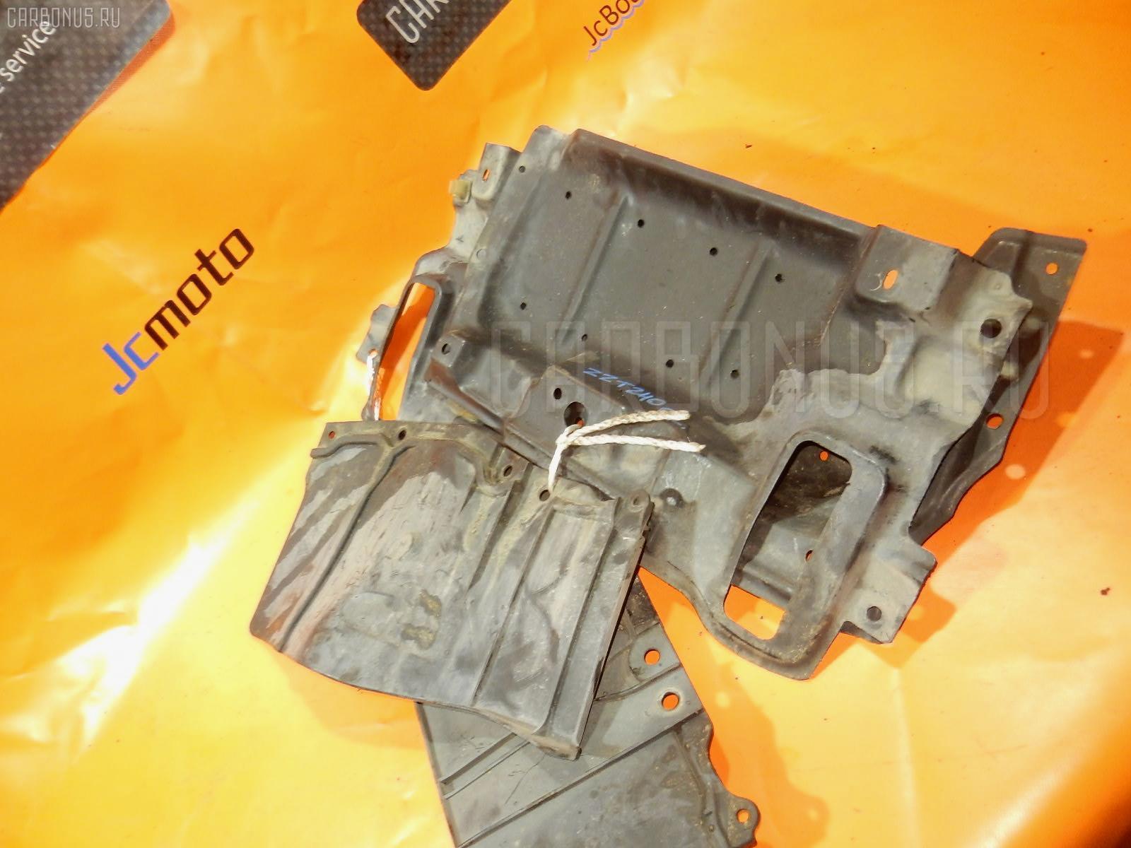 Защита двигателя TOYOTA PREMIO ZZT240 1ZZ-FE Фото 1