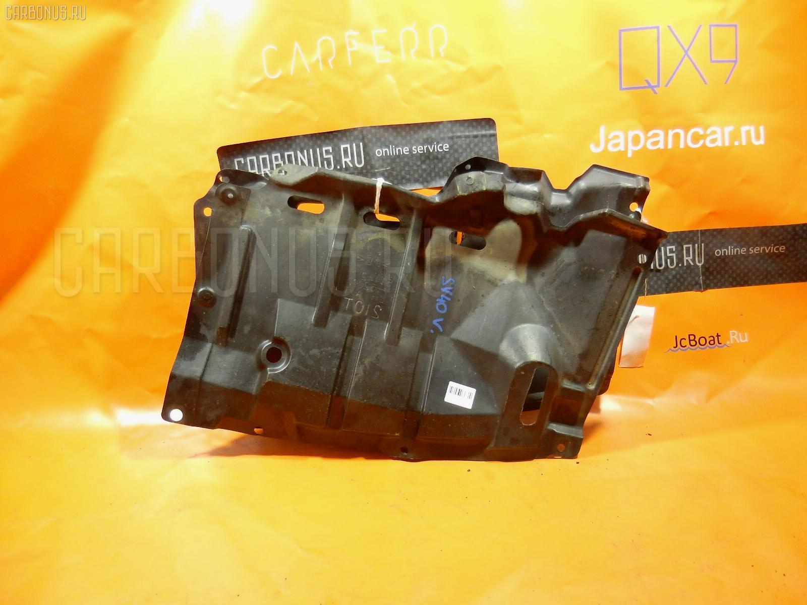 Защита двигателя TOYOTA VISTA SV40 4S-FE. Фото 3