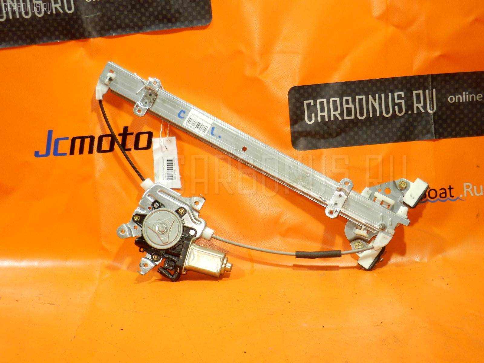 Стеклоподъемный механизм Nissan Tiida C11 Фото 1
