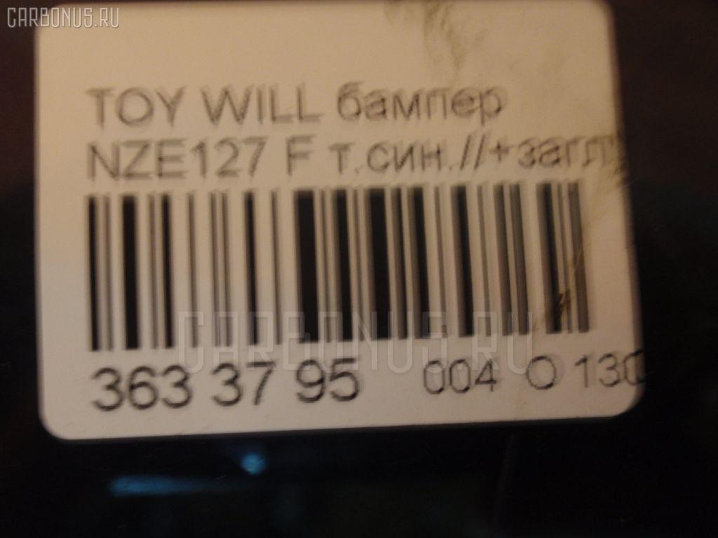 Бампер TOYOTA WILL VS NZE127 Фото 7