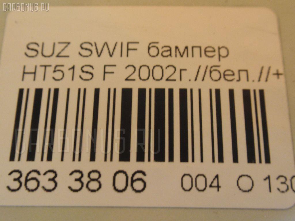 Бампер SUZUKI SWIFT HT51S Фото 5