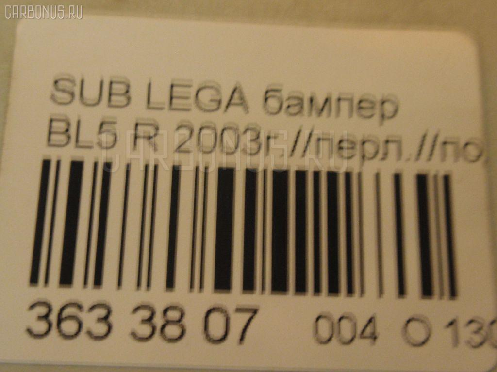 Бампер SUBARU LEGACY BL5 Фото 5