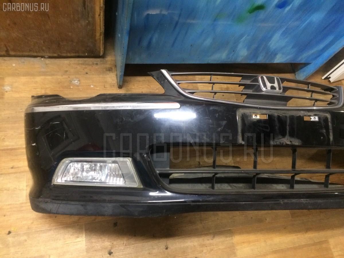 Бампер Honda Odyssey RA8 Фото 1