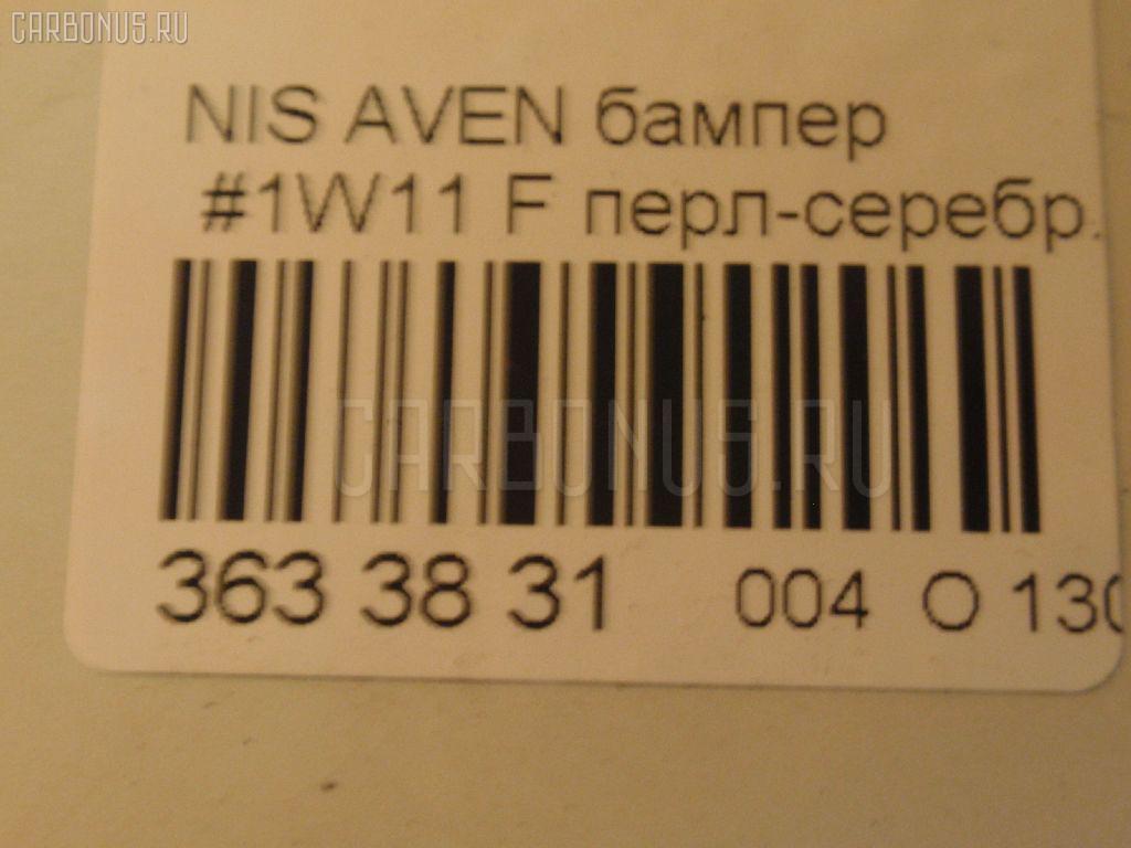 Бампер NISSAN AVENIR W11 Фото 6