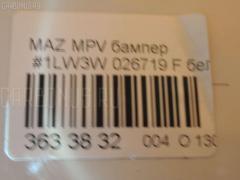 Бампер Mazda Mpv LW3W Фото 9