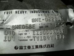 Двигатель Subaru Legacy lancaster BHE EZ30 Фото 4