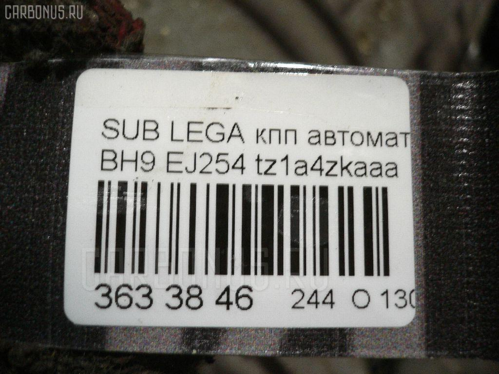 КПП автоматическая SUBARU LEGACY LANCASTER BH9 EJ254 Фото 7