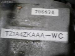 б/у КПП автоматическая SUBARU LEGACY LANCASTER BH9 EJ254