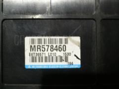 Двигатель Mitsubishi Airtrek CU4W 4G64 Фото 2