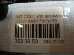 КПП автоматическая Mitsubishi Colt plus Z23W 4A91 Фото 9