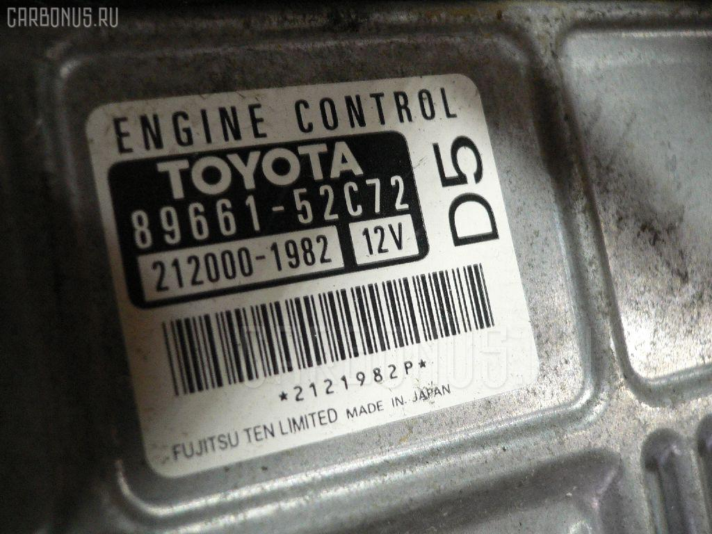 Двигатель TOYOTA VITZ KSP90 1KR-FE Фото 5