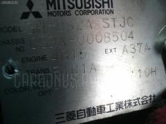 КПП автоматическая Mitsubishi Lancer CS2A 4G15 Фото 7
