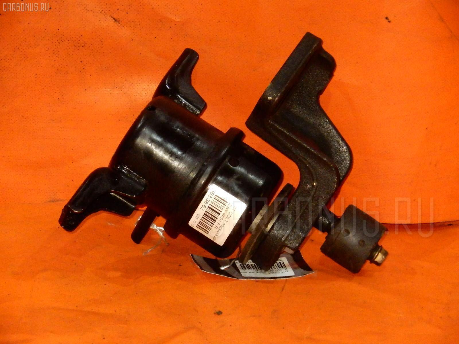 Подушка двигателя MITSUBISHI COLT PLUS Z23W 4A91. Фото 4