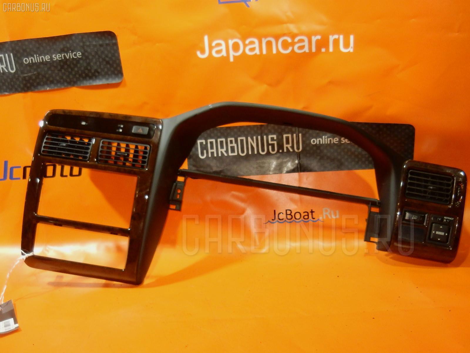 Консоль магнитофона TOYOTA CORONA PREMIO ST210 Фото 1