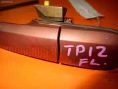 Ручка двери NISSAN PRIMERA TP12 Фото 5