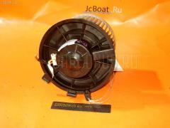 Мотор печки Nissan Lafesta B30 Фото 2