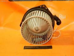 Мотор печки Nissan March K11 Фото 2