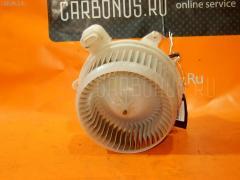 Мотор печки TOYOTA MARK X GRX120 Фото 2