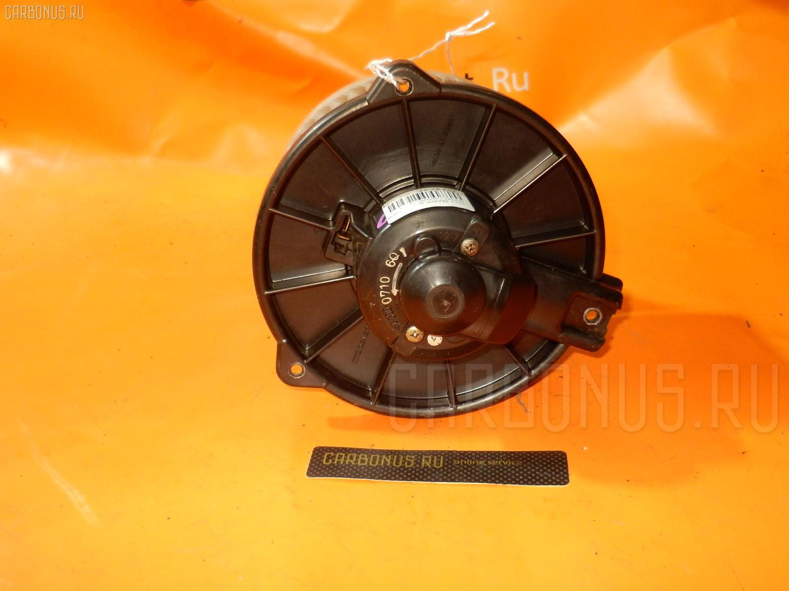 Мотор печки TOYOTA MARK II GX90. Фото 5
