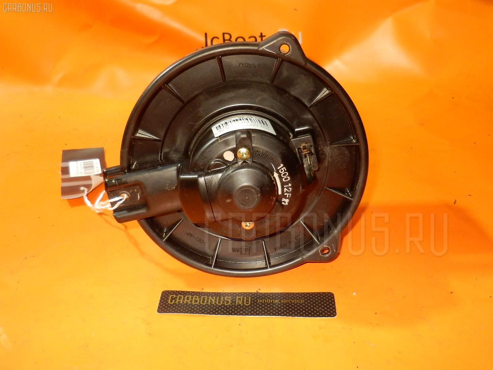 Мотор печки TOYOTA COROLLA NZE121 Фото 2
