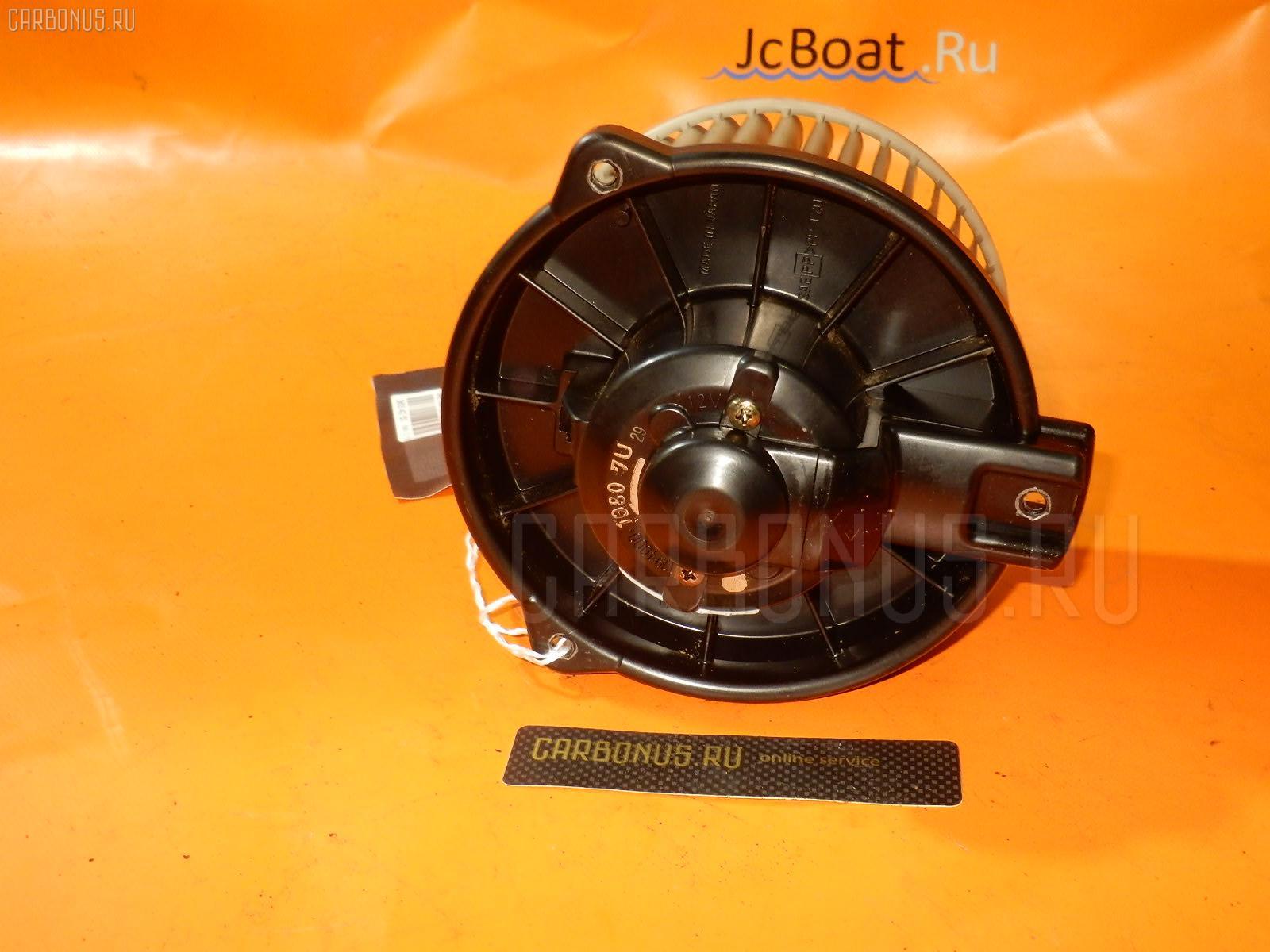 Мотор печки Toyota Corolla AE110 Фото 1