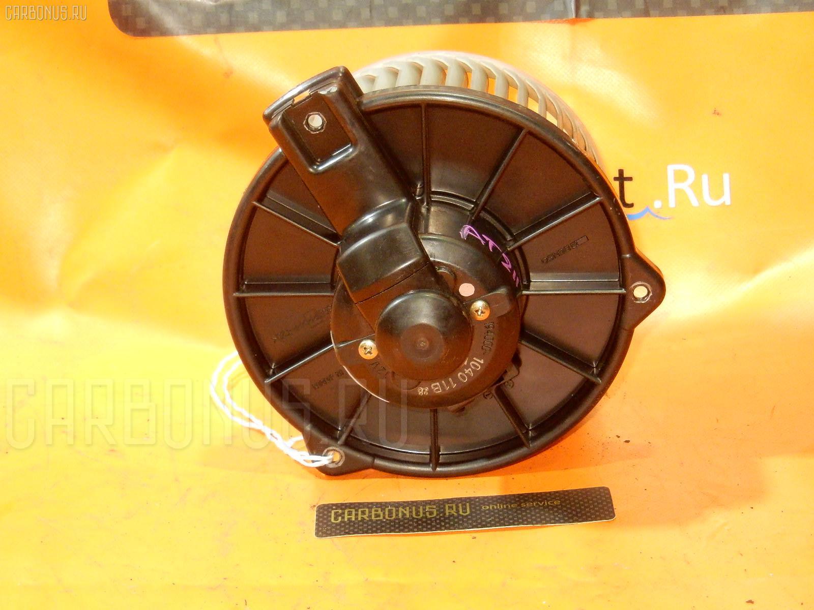 Мотор печки TOYOTA CALDINA AT211G. Фото 2
