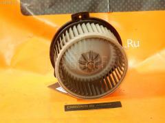 Мотор печки TOYOTA CALDINA AT211G Фото 1