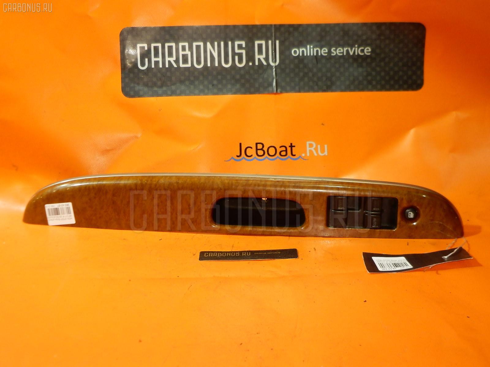 Блок упр-я стеклоподъемниками Honda Stepwgn RF3 Фото 1