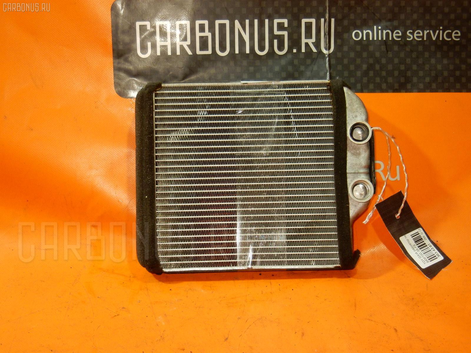 Радиатор печки TOYOTA GAIA SXM10G 3S-FE Фото 1