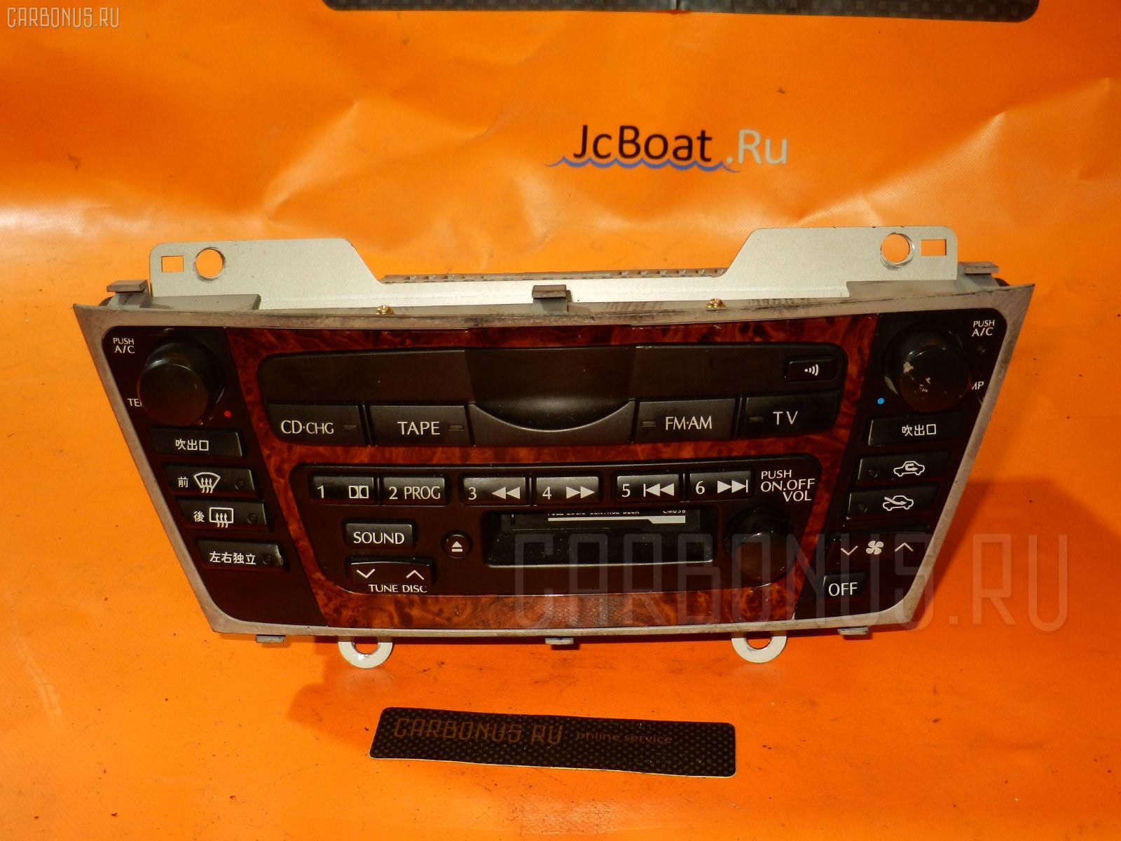 Блок управления климатконтроля NISSAN CEDRIC MY34 VQ25DD. Фото 7