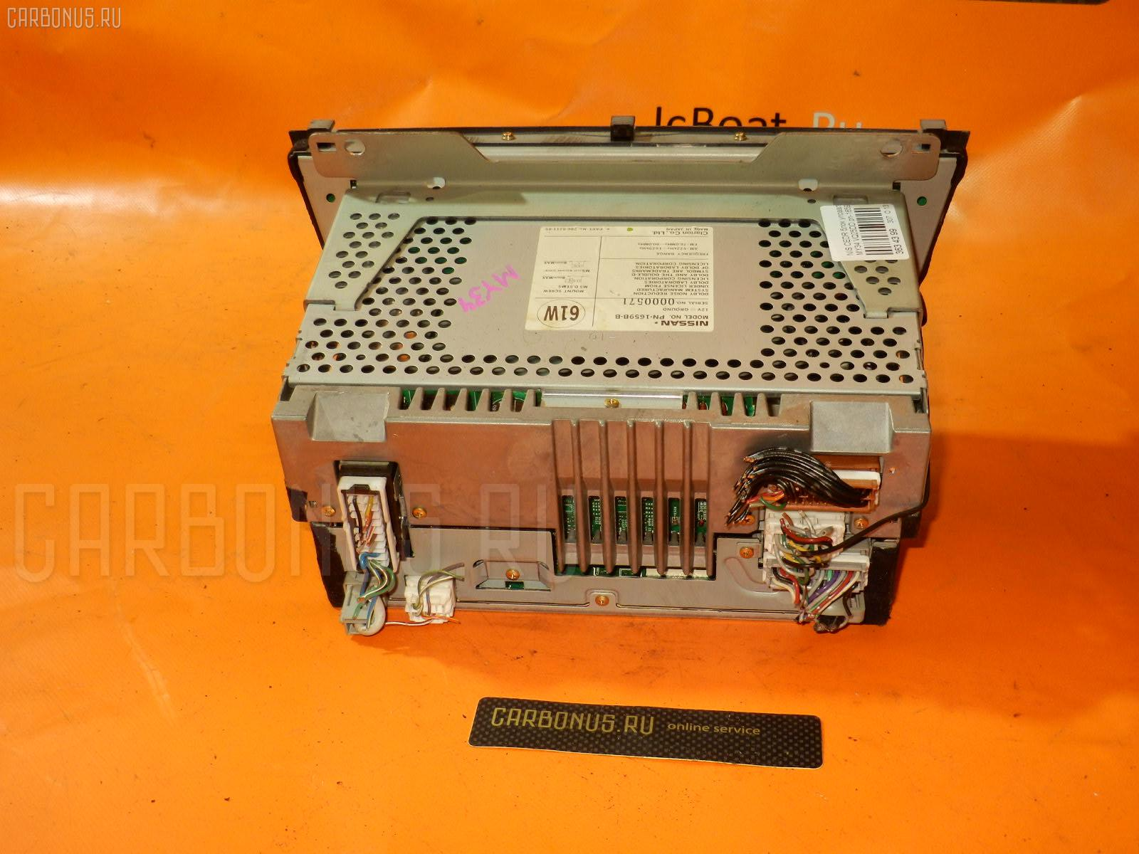 Блок управления климатконтроля NISSAN CEDRIC MY34 VQ25DD. Фото 6