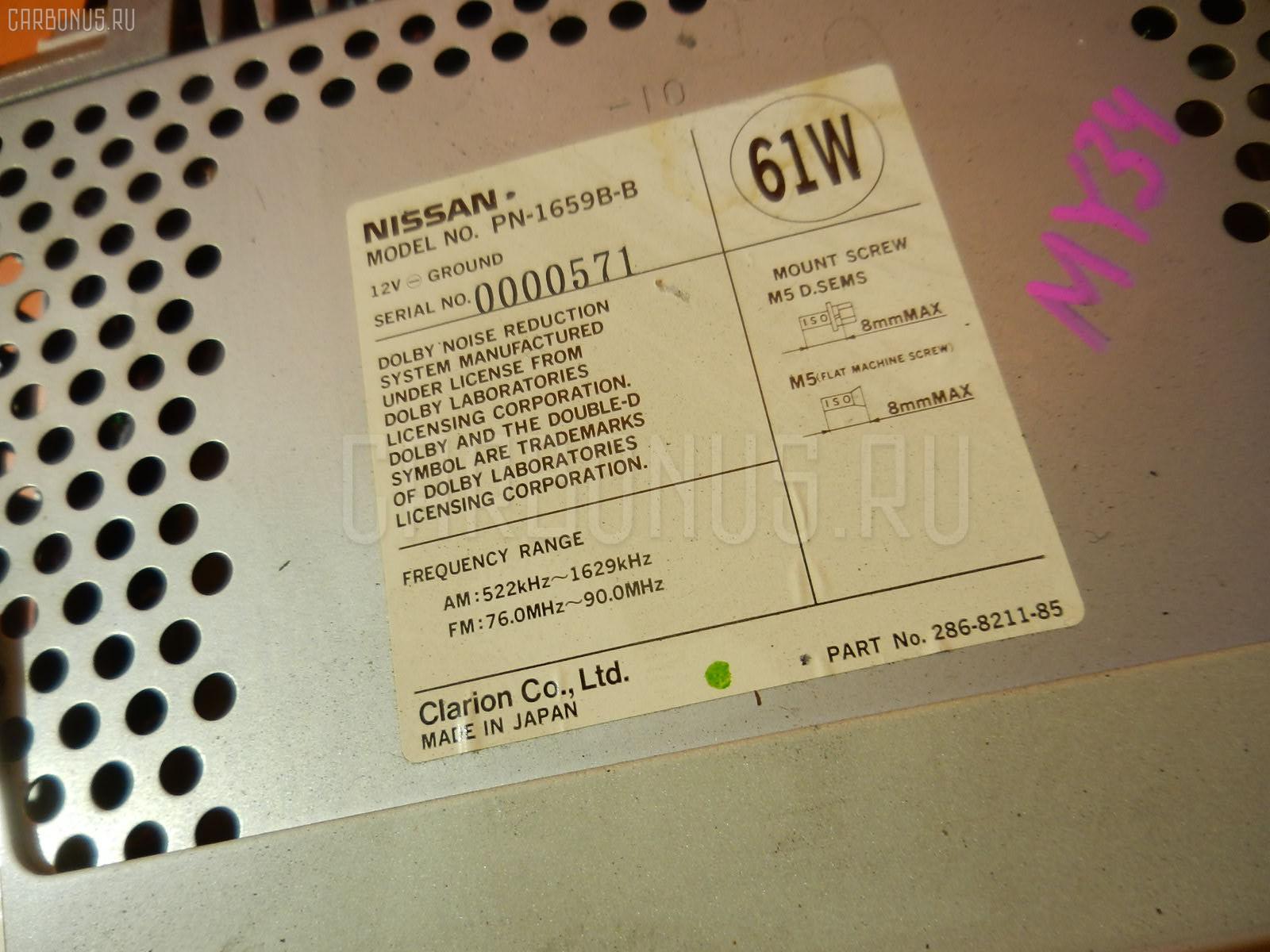 Блок управления климатконтроля NISSAN CEDRIC MY34 VQ25DD. Фото 8