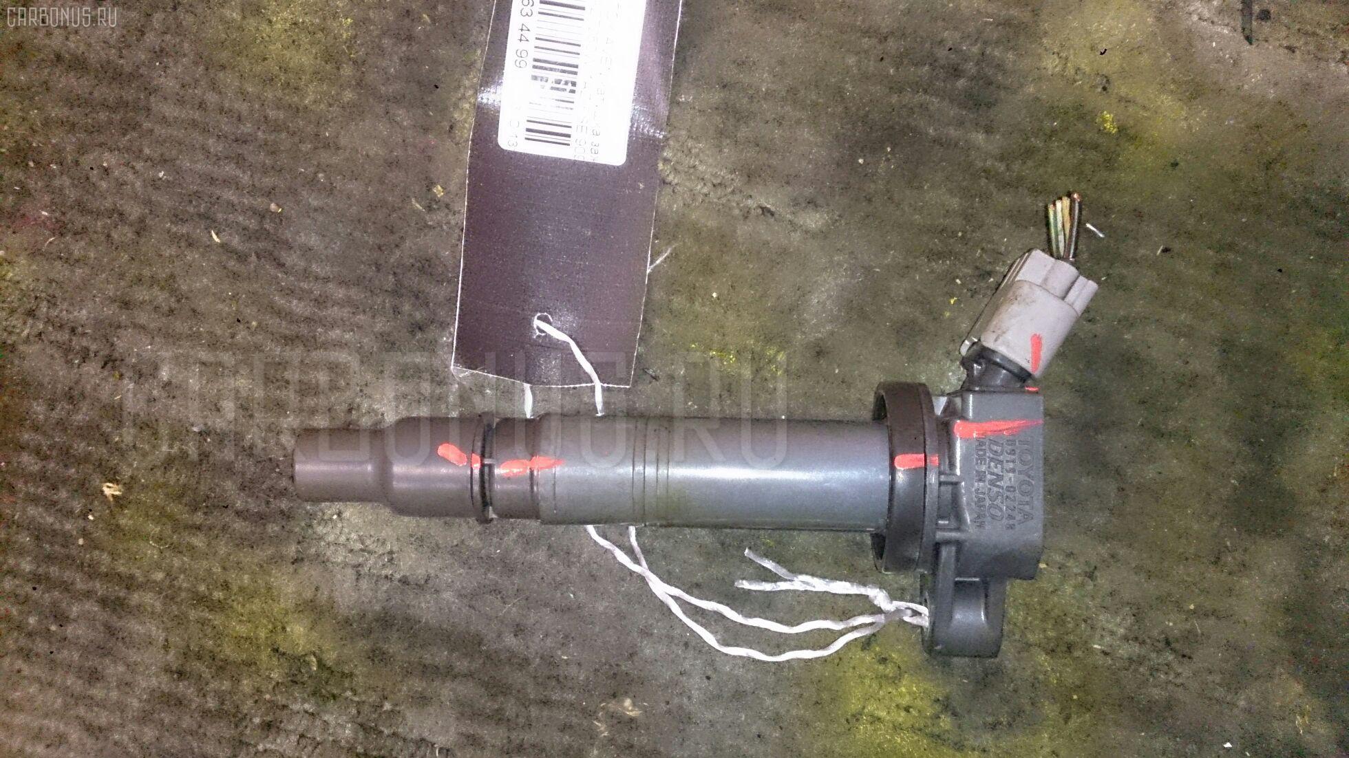 Катушка зажигания TOYOTA AVENSIS AZT250W 1AZ-FSE Фото 1