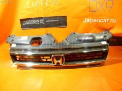 Решетка радиатора на Honda Stepwgn RF8 Фото 2