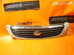 Решетка радиатора Toyota Corona premio ST210 Фото 2