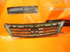 Решетка радиатора Toyota Nadia ACN10 Фото 1