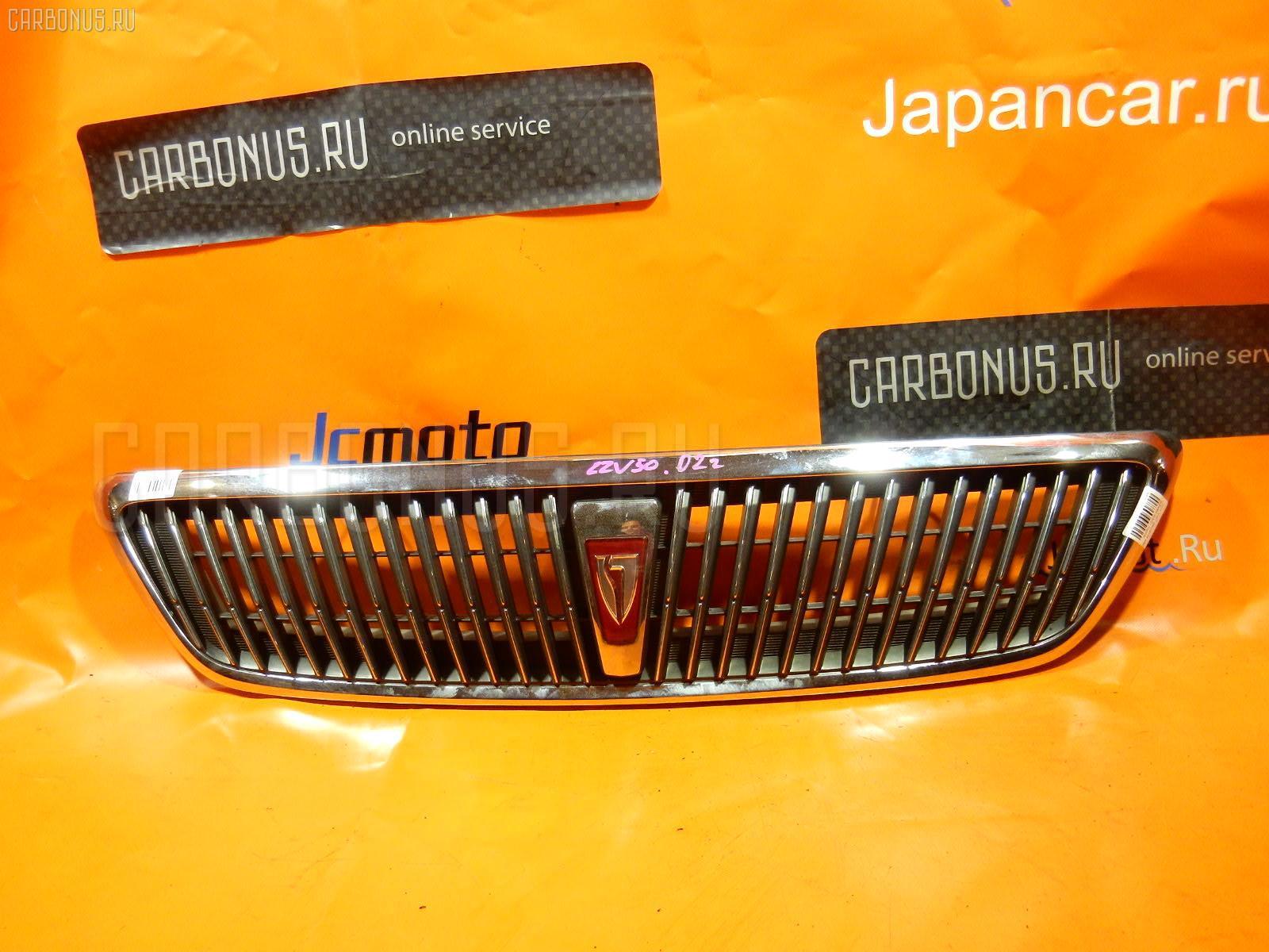 Решетка радиатора Toyota Vista ZZV50 Фото 1