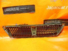 Решетка радиатора Toyota Vista ZZV50 Фото 2