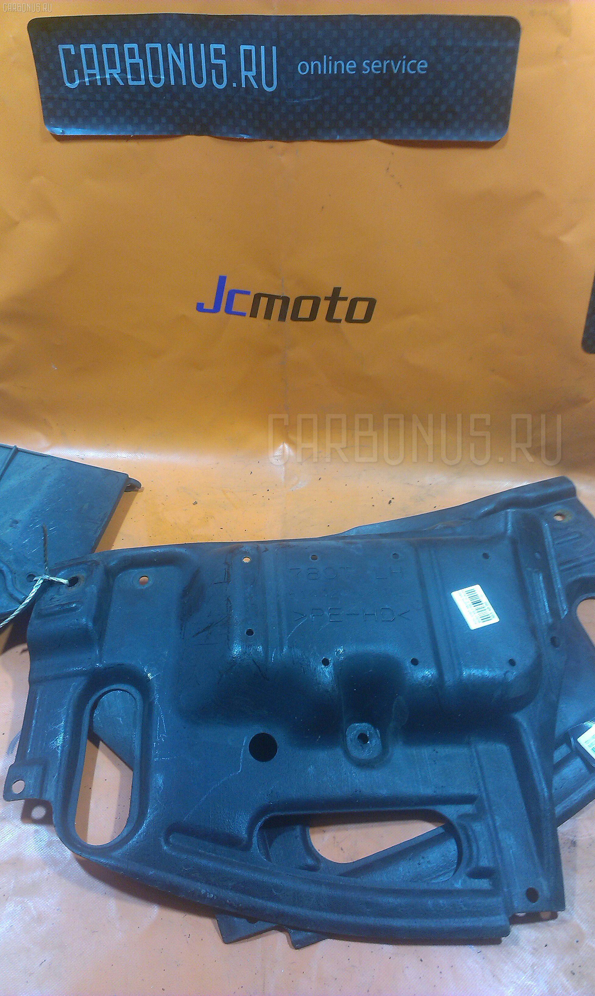 Защита двигателя TOYOTA VISTA SV50 3S-FSE Фото 2